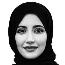 Maryam Hamad Al-Muftah